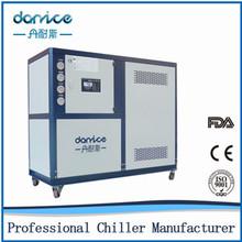 Refrigerado por aire industrial chillers para el pasteurizador en la leche líneas de producción
