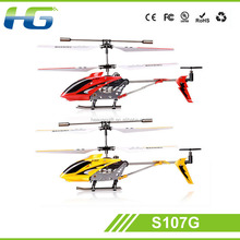 Ablibab Best Selling Mini RC Helicopter ,kids Toy Helicopter with LED light S107G