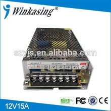12V 15A CCTV Switching tattoo power supply YJS-A011