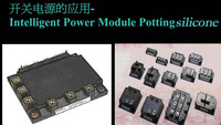 intelligent power module potting silicone (gel)