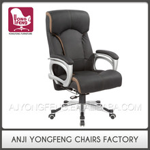 High end ergonomic comfortable lounge office chair Y-2682
