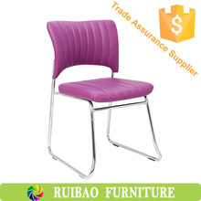 Small Comfortable Stackable Office Chair with Color Leather