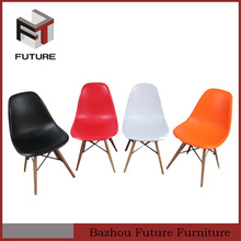 plastic seat solid wood leg charles lounge leisure emes chair
