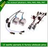 Wholesale fast bright H1,H3,H4,H7,H8,H9,H11,H13,9004,9005,9006,9007 35w 55w xenon kit