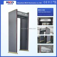 MCD-300 WALK THROUGH METAL DETECTOR/Sale metal detectors/ Security Equipment Metal Detector Super Scanner