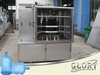 2015 new model o f Automatic high speed 5 gallon bucket washer