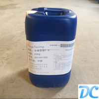 good quality polyurethane foam surfactant Tin Catalyst