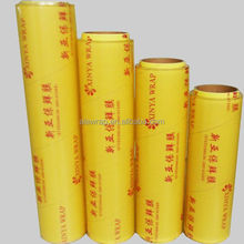 super clear stretch film/pvc food wrapping/dust-proof plastic food package