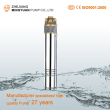 Stainless Steel Submersible Deep Well Water Pumps