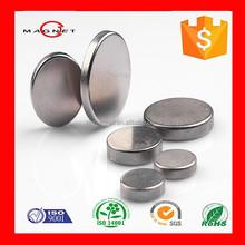 strong magnet disk