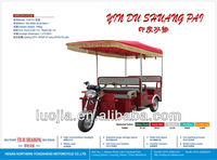CHEAP ELECTRIC PASSENGER TRICYCLE, ELECTRIC THREE WHEEL MOTORCYCLE FOR INDIA MARKET, INDIA POPULAR MODEL