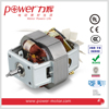 220v ac motor with high torque for food processor