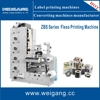 ZBS-320 The leading manufacturer of automatic label flexo printing machine with lamination station