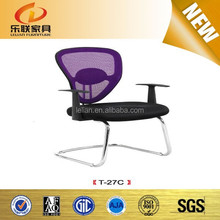 Colorful Office Mesh Chair, Durable Mesh Chair, Useful Office Chair For Executive