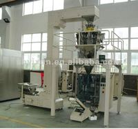 YX200C Full Automatic Weight and Packing Machine