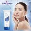 OEM Whitening Smoothing Face Wash Cleanser