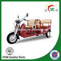 Triciclo motorizado de China para adultos