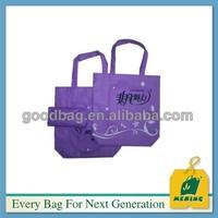 2014 useful eco non woven bag,customized target foldable non woven shopping bag