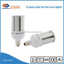 high lumen 5years warranty parking lot light bulbs