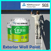 China building materials water based paint for rubber surface