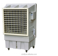noiseless water air cooler with large air flow