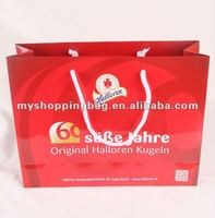 Art paper & Kraft paper materials manufactory packaging bags