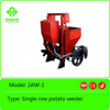 2015 New type walking tractor potato seeder/single row potato planter