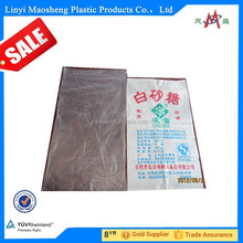 2015 hot sale china pp woven bag packaging for sugar supplier