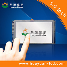 5 inch Full viewing angle glass lcd with RGB interface and touch panel