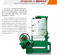 convenient operate and maintain ZX18A Peanut Screw Oil Pre-expeller in Agriculture