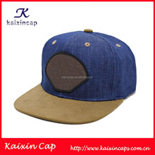 oem cotton navy bule snapback cap hat with suded brim wholesale/leather patch snapback cap/cheap sports cap wholesale