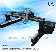 Sheet Metal processing SNR-QL2 light gantry CNC plasma/flame cutter