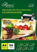 Double side high glossy inkjet photo paper , 150gsm
