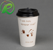 paper glass for lemon water,printed coffee paper cup in stock