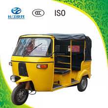 Air cooling 3 wheel motorized taxi with four passenger seats