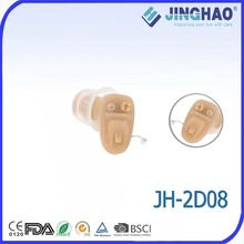 Completo em Canal aparelhos auditivos digitais