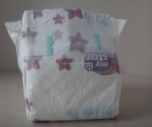 Quality sleepy disposable baby diaper
