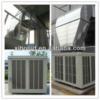 super airflow outdoor water cooling system/marine air conditioner/marine air conditioning unit
