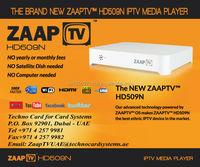 IP TV Device