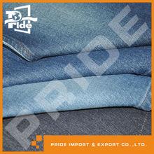 PR-WD283 100% cotton denim fabric for jeans garment