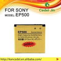 2430 Mah capacity high EP500 li-ion mobile phone battery for Sony E15/E15i/E16/E16I/Kanna/Kurara/SK17/SK17a/SK17i/ST15/ST15