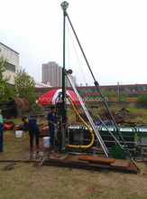 Manportable drill rig portable drill rig main port