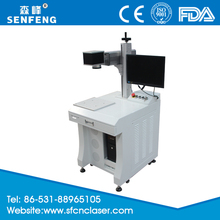 SF1325GL Metal Laser Cutting Machine with Oxygen Assistant Gas for Big Business