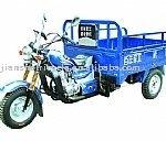 150cc cheap mini 3 wheel motorcycle