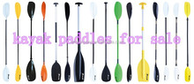 2015 Customized plastic kayak wing paddle,kayak accessories oar