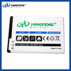 High Capacity 1200mAh BL-4D battery Replacement For NOKIA BATTERY