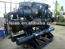 water cooled screwed chiller