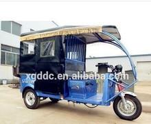 electric three wheeler trike XGDS-003