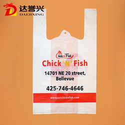 vest handle plastic bags for food custom logo printing Guangzhou factory
