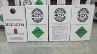 Air conditioner refrigerant gas R407C with SGS MSDS